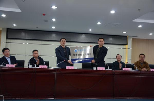 管理学院卤阳湖和印包产业实习基地挂牌